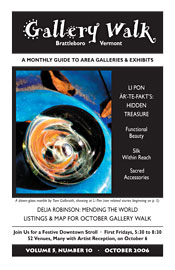 October'06 Gallery Walk Cover