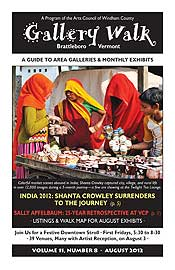 August '12 Gallery Walk Cover