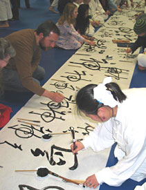 Asian Cultural Center And Gallery Open In West