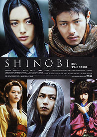 Shinobi movie poster